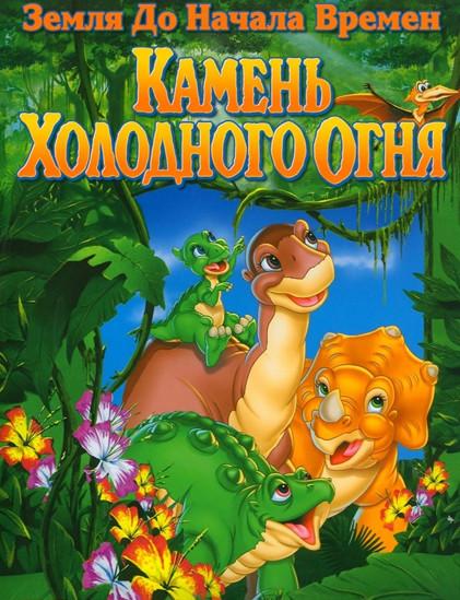 Снежная королева мультфильм 2012 смотреть бесплатно.
