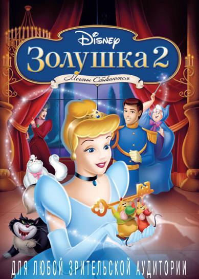 Фильм Наследники 2 2017 смотреть онлайн бесплатно в ...